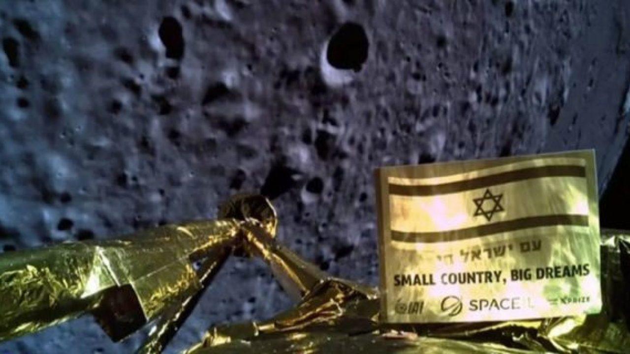Nem sikerült a Holdra szállás, megszakadt a kapcsolat az izraeli szondával
