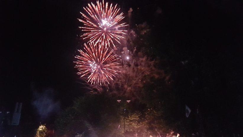 tűzijátékot
