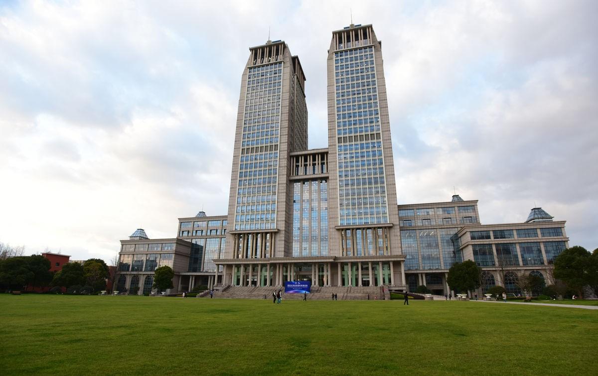 A kínai Fudan Egyetem budapesti campusáról tárgyaltak