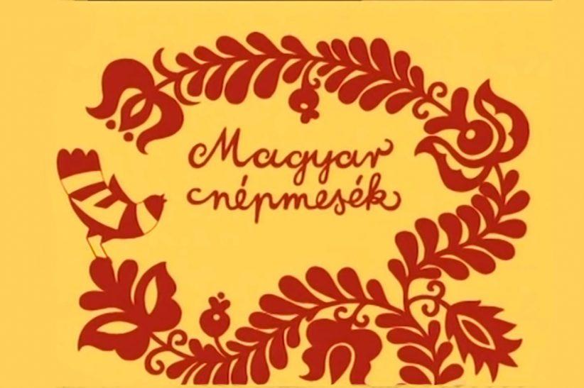 Magyar Népmesék, hungarikum