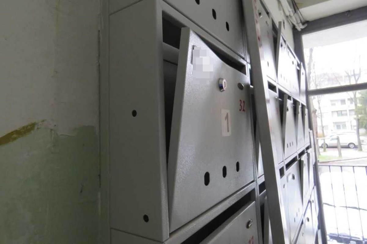 Több mint 20 postaládát rongált meg egy férfi Békéscsabán
