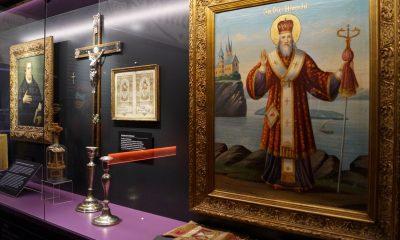 Munkácsy Mihály Múzeum Békéscsaba